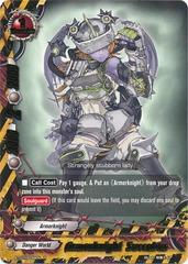Armorknight Succubus - BT01/0039 - R