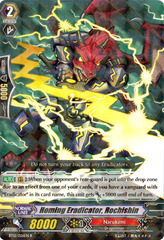 Homing Eradicator, Rochishin - BT12/026EN - R
