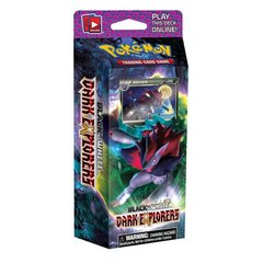 BW Dark Explorers - Shadows Theme Deck