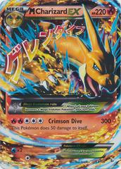 Mega-Charizard-EX - 13/106 - Holo Rare EX