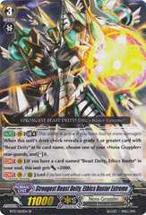 Strongest Beast Deity, Ethics Buster Extreme - BT13/S03EN - SP
