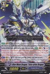 Blue Wave Dragon, Tetra-drive Dragon - BT13/S08EN - SP