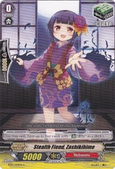 Stealth Fiend, Zashikihime - BT13/059EN - C