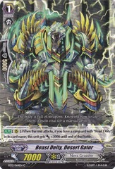 Beast Deity, Desert Gator - BT13/064EN - C on Channel Fireball