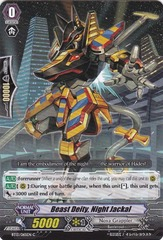 Beast Deity, Night Jackal - BT13/065EN - C