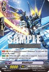 Blaukluger - EB08/014EN - R on Channel Fireball