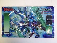 Cardfight Vanguard Galaxy Blaukluger Playmat
