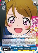 Loves Idols, Hanayo - LL/W24-E077 - RR