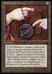 Amulet of Kroog (Amuleto di Kroog)