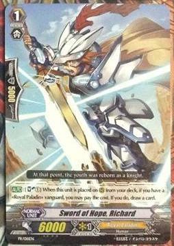Sword of Hope, Richard - PR/0111EN - PR