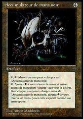 Black Mana Battery (Accumulateur de mana noir)