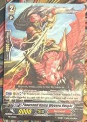Thousand Name Wyvern Knight - PR/0112EN - PR