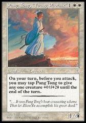 Pang Tong, Young Phoenix