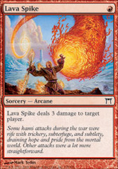Lava Spike on Channel Fireball
