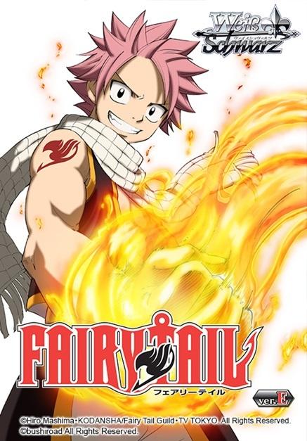 Fairy Tail Ver. E Trial Deck