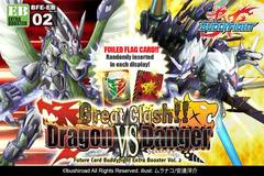 Great Clash!! Dragon vs Danger Booster Box
