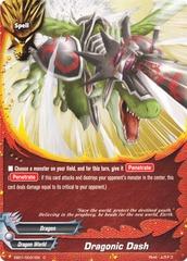 Dragonic Dash - EB01/0031 - C