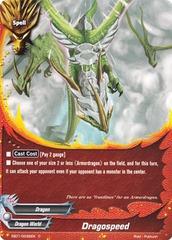 Dragospeed - EB01/0032 - C