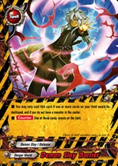 Demon Slay Barrier - EB02/0027 - U