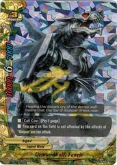 Demon Wolf, Fenrir - BT04/0003EN - RRR
