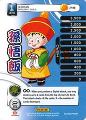 Gohan - Resilient Child
