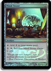 Mind Stone - Gateway Foil