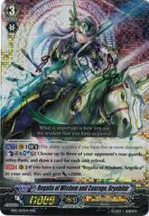 Regalia of Wisdom and Courage, Brynhildr - EB12/003EN - RRR