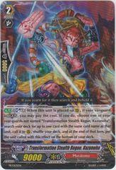 Transformation Stealth Rogue, Kuzunoha - PR/0135EN - PR