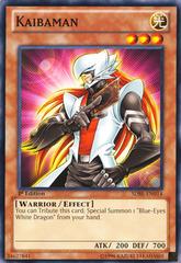 Kaibaman - SDBE-EN014 - Common - Unlimited Edition