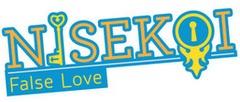 NISEKOI -False Love- ver.E Trial Deck