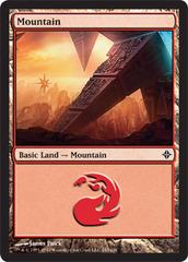 Mountain (243) on Ideal808
