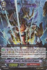 Brawler, Earthcrack Dragon - PR/0156EN - PR