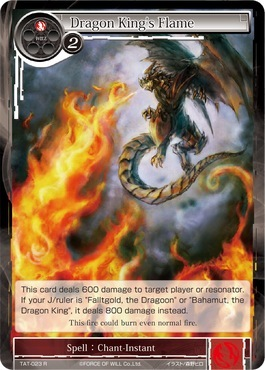 Dragon King's Flame - TAT-023 - R
