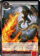 Dragon King's Flame - TAT-023 - R - 1st Printing