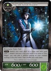 Oz, the Great Wizard - TAT-065 - U - 1st Printing