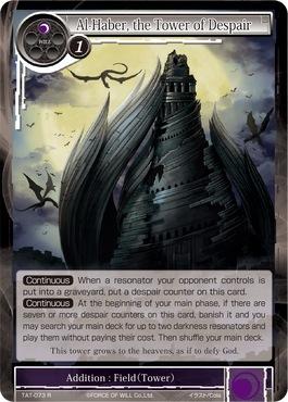 Al-Haber, the Tower of Despair - TAT-073 - R