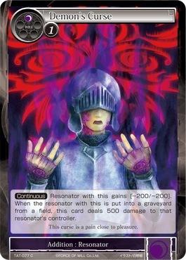 Demon's Curse - TAT-077 - C