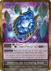 Almerius, the Levitating Stone [TAT-091 SR] English Foil