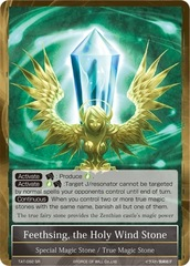 Feethsing, the Holy Wind Stone [TAT-092 SR] English Foil