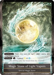 Magic Stone of Light Vapors [TAT-097 R] English Foil
