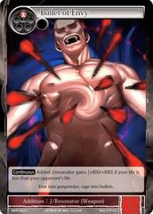 Bullet of Envy MPR-024 C