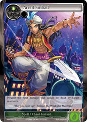 Art of Sinbad MPR-057 C
