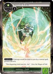 Barrier Field MPR-058 U