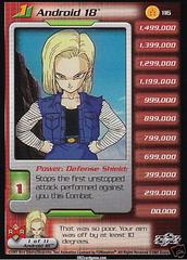 Android 18 (level 1)