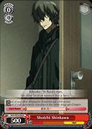 Shoichi Shinkawa - SAO/SE23-E08 - R