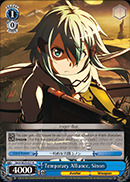 Temporary Alliance, Sinon - SAO/SE23-E21 - R