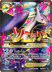 Mega-Latios-EX - 102/108 - Full Art Ultra Rare