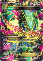Mega-Rayquaza-EX - 105/108 - Full Art Ultra Rare