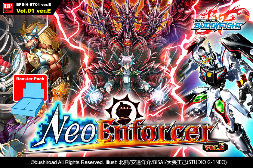BFE-H-BT01 Neo Enforcer ver.E Booster Box