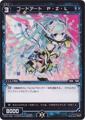 Code Art PZL - WX01-044 - R